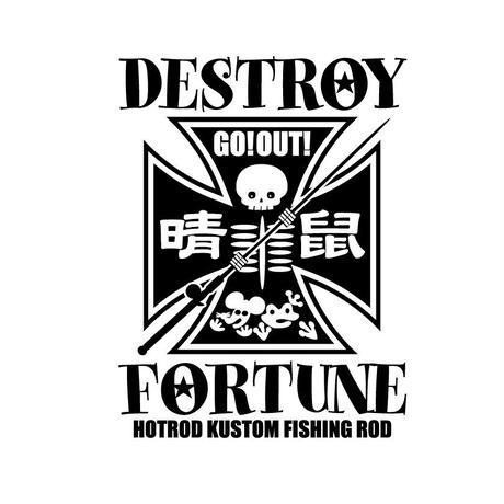 HOTROD  DESTROY T 004ブラウン