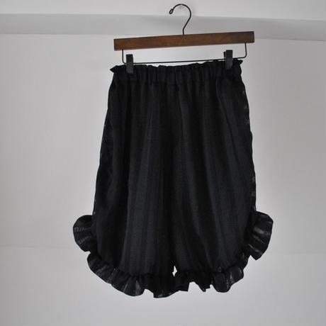 emily pants