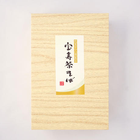 宝寿茶そば8束入りギフトセット(200g☓8)
