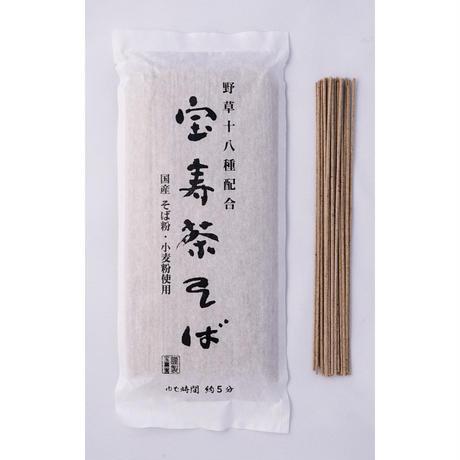 宝寿茶そば5束入りギフトセット(200g☓5)