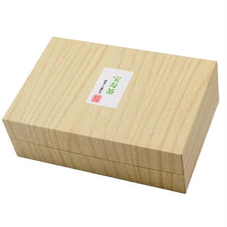 宝寿茶松セット(化粧箱入)