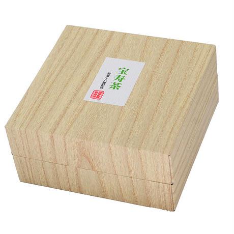 宝寿茶竹セット(化粧箱入)