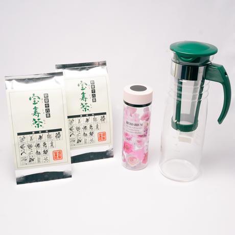 宝寿茶(初めての方用スタートセット)B