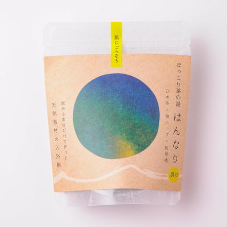 飲める素材だけで作った入浴茶「ほっこり茶の湯-はんなり」