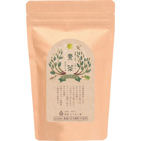 【豊潤な香りと旨み】豊茶-店舗お渡し限定商品
