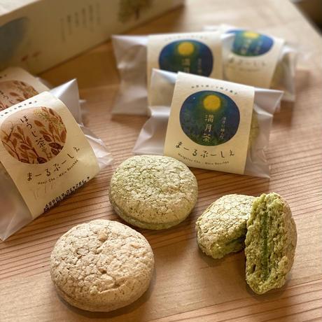 【お茶かほる焼き菓子】満月茶まーるぶーしぇ(5個箱入り)