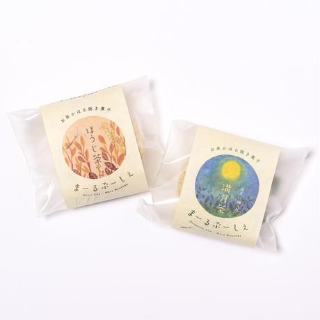 満月茶とほうじ茶2種の味セット