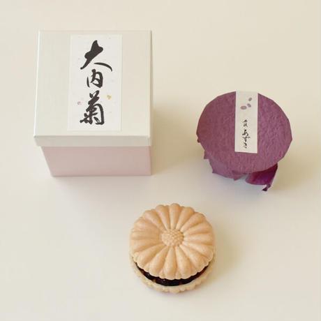 大内菊 小箱(2食分)