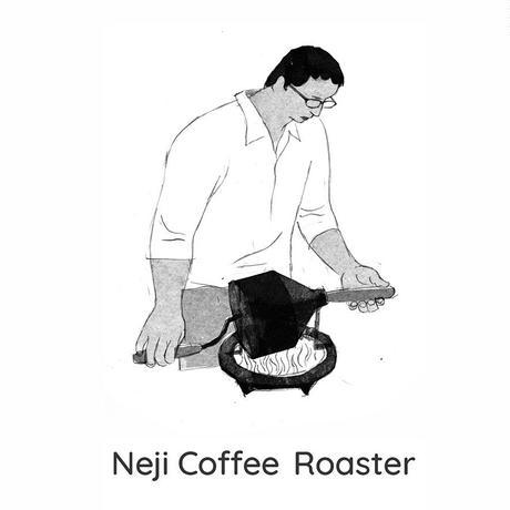 Neji Coffee Roaster