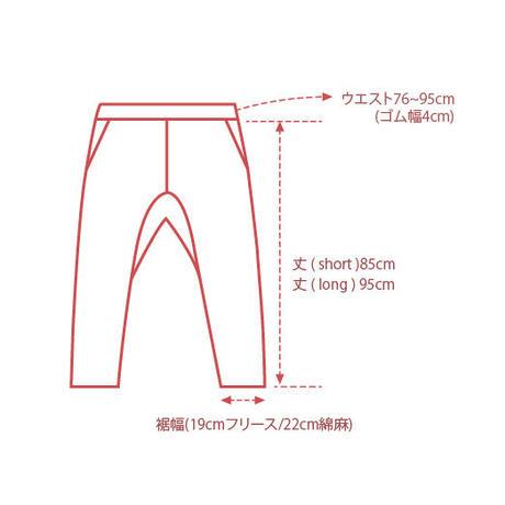 寒い日のHouse.スタンダードパンツ (フリース / short)