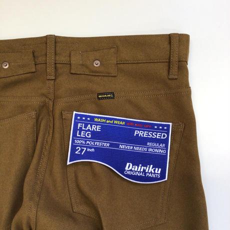 """DAIRIKU   """"Flare"""" Flasher Pressed Pants   Soil"""