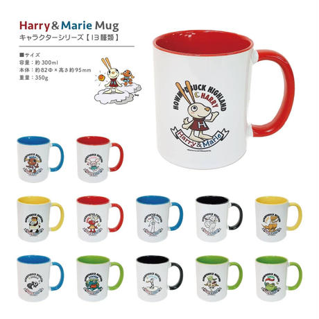 Harry&Marie マグカップ_ハリー