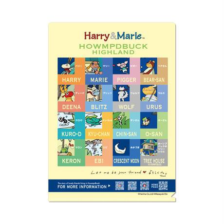 【5枚セット】Harry&Marie A4クリアファイル