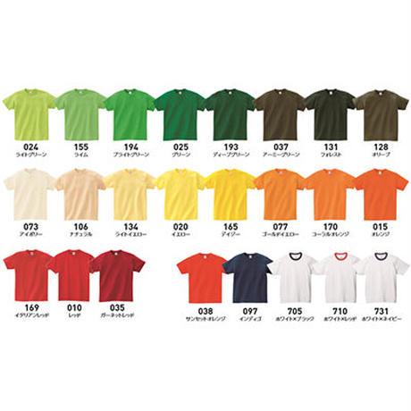 【Tシャツ色指定OK M~XXL】ハップレコーズTシャツ(備考欄注意)