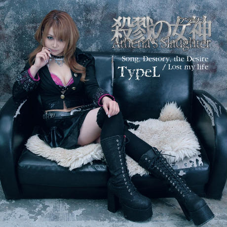 【全国流通版】殺戮の女神 1st Single - Song, Destroy, the Desire / Lost my life (TypeL)