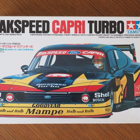 タミヤ フォード・ザクスピード・カプリ・ターボ スポーツカーシリーズ14 1/24