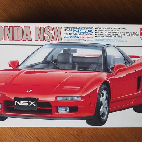 タミヤ ホンダNSX スポーツカーシリーズ100 1/24