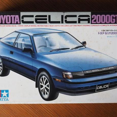 タミヤ セリカクーペ2000GT-R スポーツカーシリーズ56 1/24