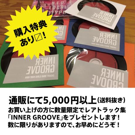 """2nd/final ZINE """"かわいい7人のしめくくり"""""""