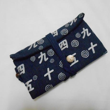 道中財布 デニム製 濃紺 漢数字に渦巻 銀