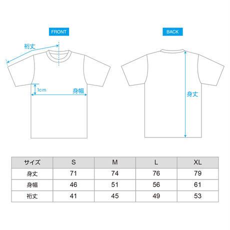 ハンブレのお菓子Tシャツ【チョコバー/イエロー】
