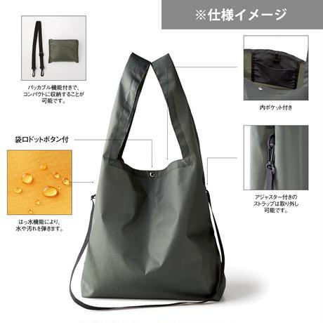 ユースレスマシン 2WAYショルダーバッグ 【パープル】