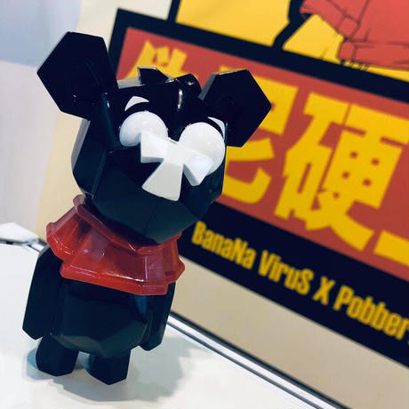 Banana Virus  x  Pobbertoy WINNIE BOOH (BLACK BTS EDITION) フィギュア 完売品 数量限定