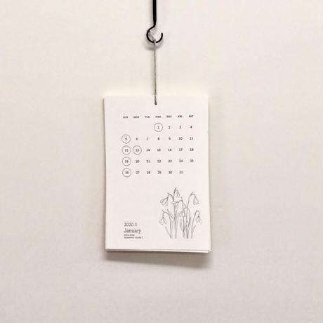 ボタニカルカレンダー