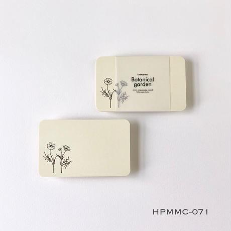活版印刷ミニメッセージカード