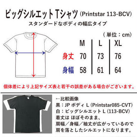 【TOKIO TOKYO】the peggies × TENDOUJI コラボTシャツ