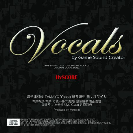 通常版CD 『Vocals』(HSCR-19002)