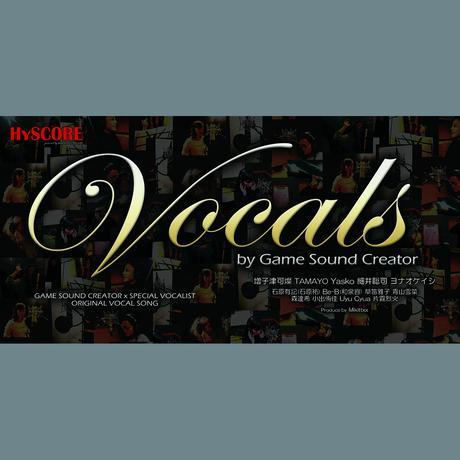 特別限定版(紙ジャケ)CD 『Vocals』(HSCR-19001)