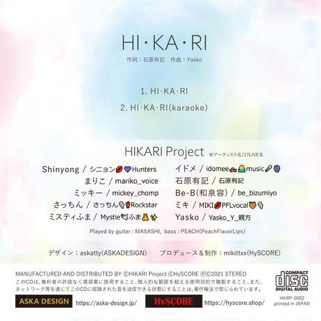 HIKARI Project 『HI・KA・RI(通常版)』 (HKRP-0002)