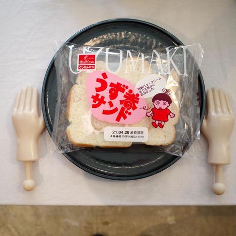 "COTTON PAN ""うずまきパン"""
