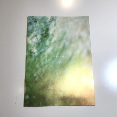 "MOUTAKUSANDA!!! magazine  ""幻のissue.0.5付き 3冊セット""(Vol.0,1,2)"