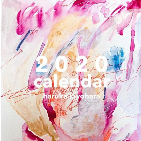 季節を愉しむためのカレンダー2020