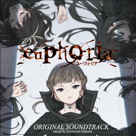 euphoria サウンドトラック CD