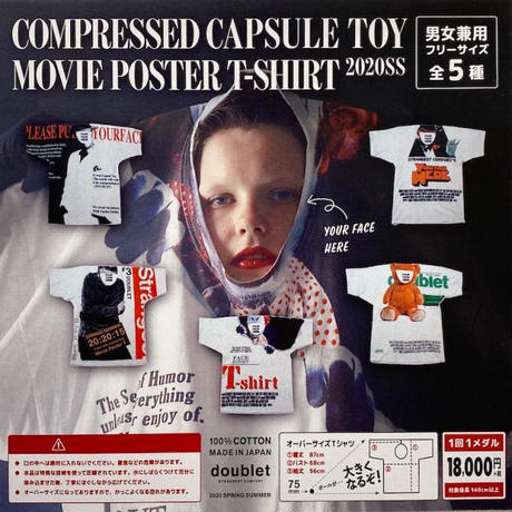 doublet CAPSULE TOY COMPRESSED T-SHIRT | 20SS34CS144
