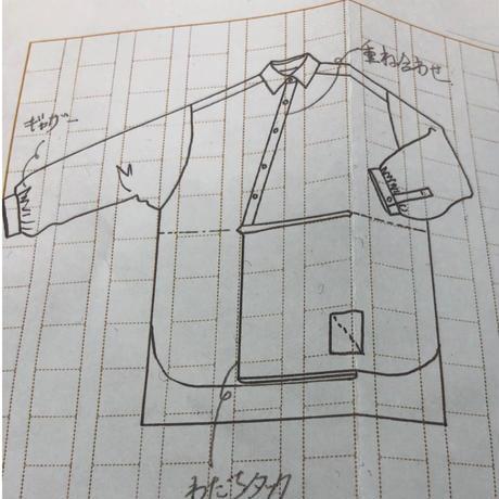 SOSHIOTSUKI   ENDING PULLOVER SHIRTS