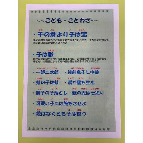 子宝漢法~補陽丸~:商標登録商品(特許庁)