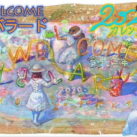 WELCOME イバラード 2020 カレンダー