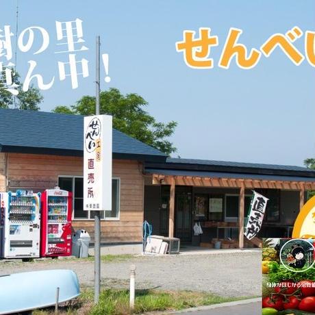 南部せんべい「こわれ汁用せんべい 80g」青森県南部町産