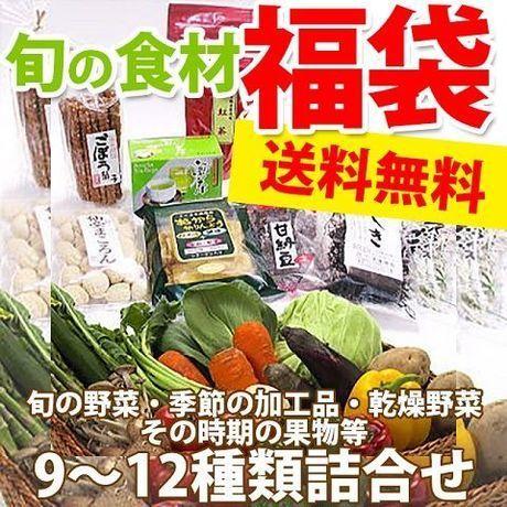 準定期品「こだわり市場」Cコース(旬の季節食材3品目)送料無料