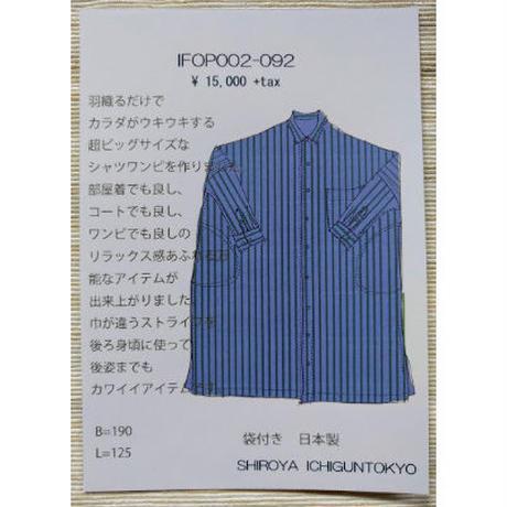 IFOP002-091  2 種類素材使いBIGシャツワンピース ネイビー エコバッグ付き