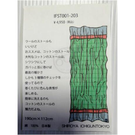 IFST001-203 3柄切り替えチェック大判ストール グリーン系
