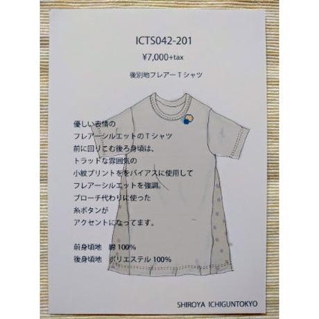 ICTS042-091 後ろ切り替えフレアーTシャツ ネイビー 袋付き