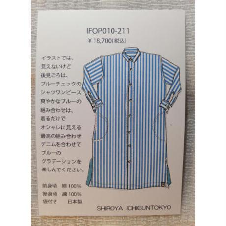 IFOP010-211 後ろチェックシャツワンピース