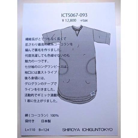 5dcbd9cdc6aeea0b85b30b01