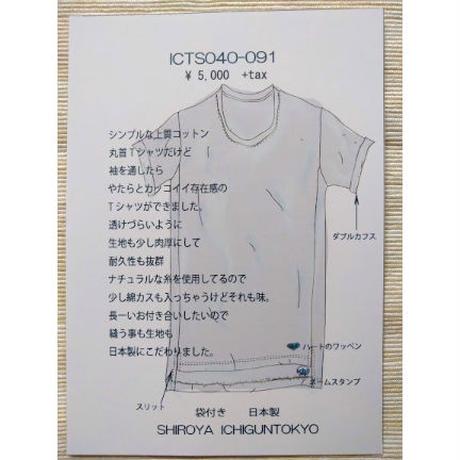 ICTS 040-091シロヤ的UネックTシャツ 其の一 ネイビー エコバック付き
