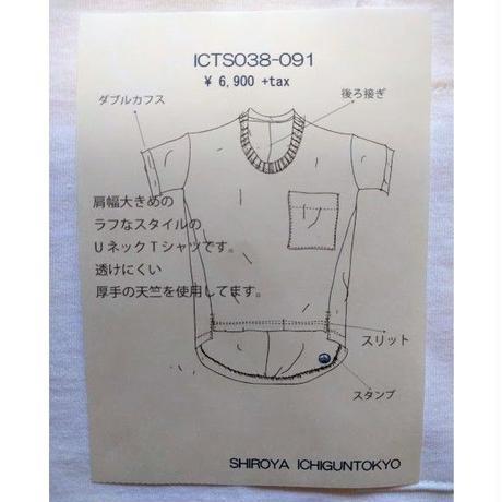 シロヤ的UネックTシャツ 其の二 ポケット付き&エコバック付き